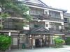 温海温泉 かしわや旅館