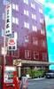 ホテル末広<東京都>【東京都】