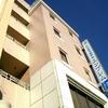 ビジネスホテルエンブレム