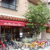 プチホテル京都