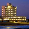 御宿 海のホテル