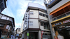 肘折温泉 松井旅館