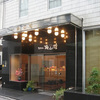 ホテル機山館