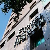 Kホテル台北二店(柯達大飯店台北二店)