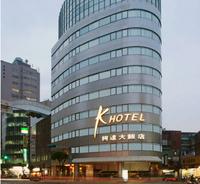 柯達大飯店永和店(Kホテル永和館)