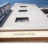 SAKADO HOTEL