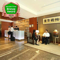 �������۔ѓX Tokyo International Hotel