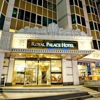 ロイヤルパレスホテル(豪麗飯店)