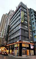 ブライダルティーハウスホテル(タイコクツイ・アンカー通り) 紅茶館酒店(大角咀晏架街)