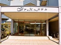 FIRST HOTEL TAKETOYOTEN