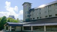 Tazawakokogenonsen Plaza Hotel Sanrokuso