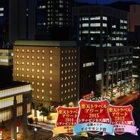 Hotel Via Mare Kobe
