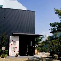 Guest House Umebachi