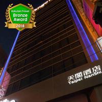 The TANGO HOTEL Taipei Nan Shi �^���S�z�e���쐼�فi�V�t��X-��k�쐼�j