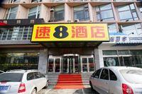 �X�[�p�[�@8�@�z�e���@�`���V�[�i��A�C����8��X�j Super 8 Hotel Chenxi