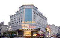 東莞虎門名典商旅酒店(原麗盈商務酒店)