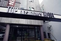 TOP HOTEL&RESIDENCE INSADON �g�b�v�z�e�������W�f���X�m����