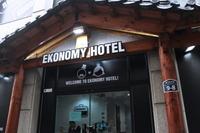 エコノミーホテル東大門