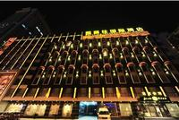 �J�C���[�W���A�@�C���^�[�i�V���i���@�z�e���i��A�M������ێ�X�j Kailijia International Hotel
