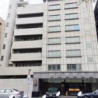 リンクワールド ホテル(台北世聯商旅)