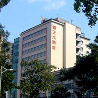 エンぺラーホテル(国王大飯店)