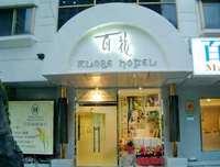 メニーフラワービジネス ホテル(百花商務飯店)