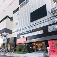 ワークホテルアネックス天神の湯【大阪府】