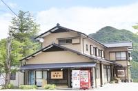 Minshuku Fukufuji