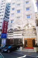 台北チャーミングシティホテル信義店(台北香城大飯店信義店)