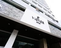 ザ ビクター ホテル THE VICTOR HOTEL