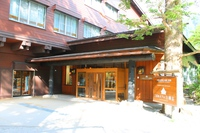 Hotel Shirakabaso < Kamikochi >