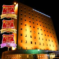 Center One Hotel Handa