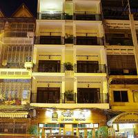 ル グラン メコン ホテル LE GRAND MEKONG HOTEL