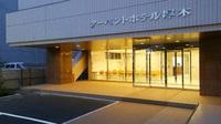 R-bend Hotel Atugi