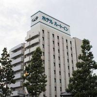 HOTEL ROUTE-INN TSU