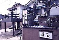Minshuku Ginmatsu
