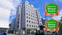 Matsuyama New Grand Hotel