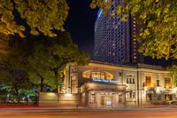 オークラガーデンホテル上海(花園飯店上海)