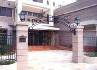 Hotel Grand Vierge Kofu