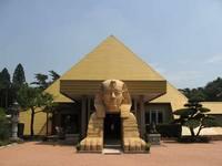 THE PYRAMID ONSEN HOTEL