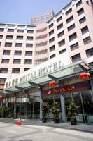 ルイタイ ホンチャオ ホテル(瑞泰虹橋酒店)