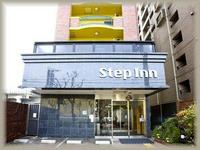STEP-INN SHIN-OSAKA EAST