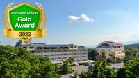 Hotel Sunbare Nasu