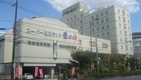 福山天然温泉ルートイングランティア福山SPA RESORT【広島県】
