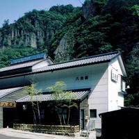 立久恵峡温泉 渓谷露天風呂の宿 八光園【島根県】