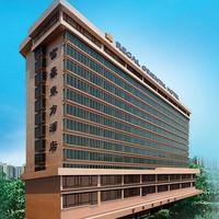 リーガル・オリエンタルホテル(富豪東方酒店)