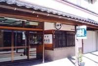 Tsukefuneya Ryokan