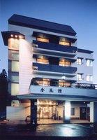HOTEL KOFUKAN