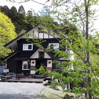 Togakushi Lodge Pico