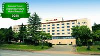 Oyu Onsen Hotel Kazuno
